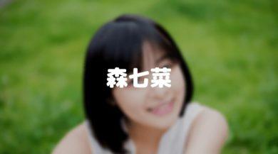 仲野太賀 cm