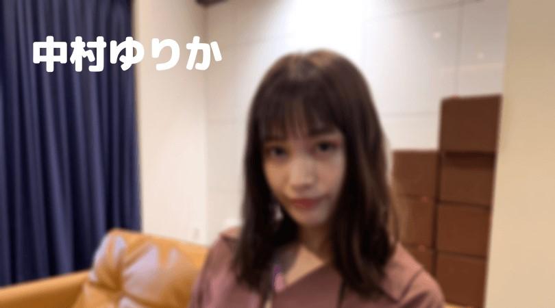 中村ゆりかのキスシーンのフル動画・花にけだものをスマホで見る!CM広告なしで無料視聴するには!